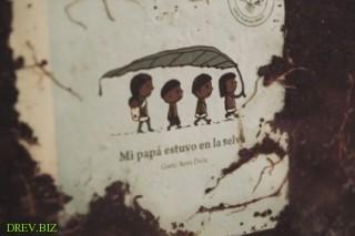 Создана уникальная детская книга закопав которую можно вырастить дерево